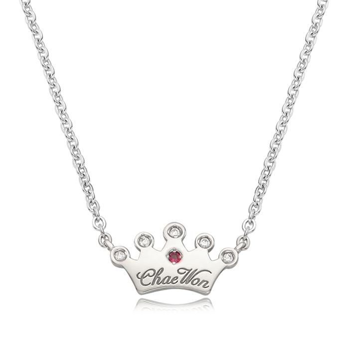 Kaiu Tiara Birthstone Silver Necklace/ Lost Child Prevention Necklace