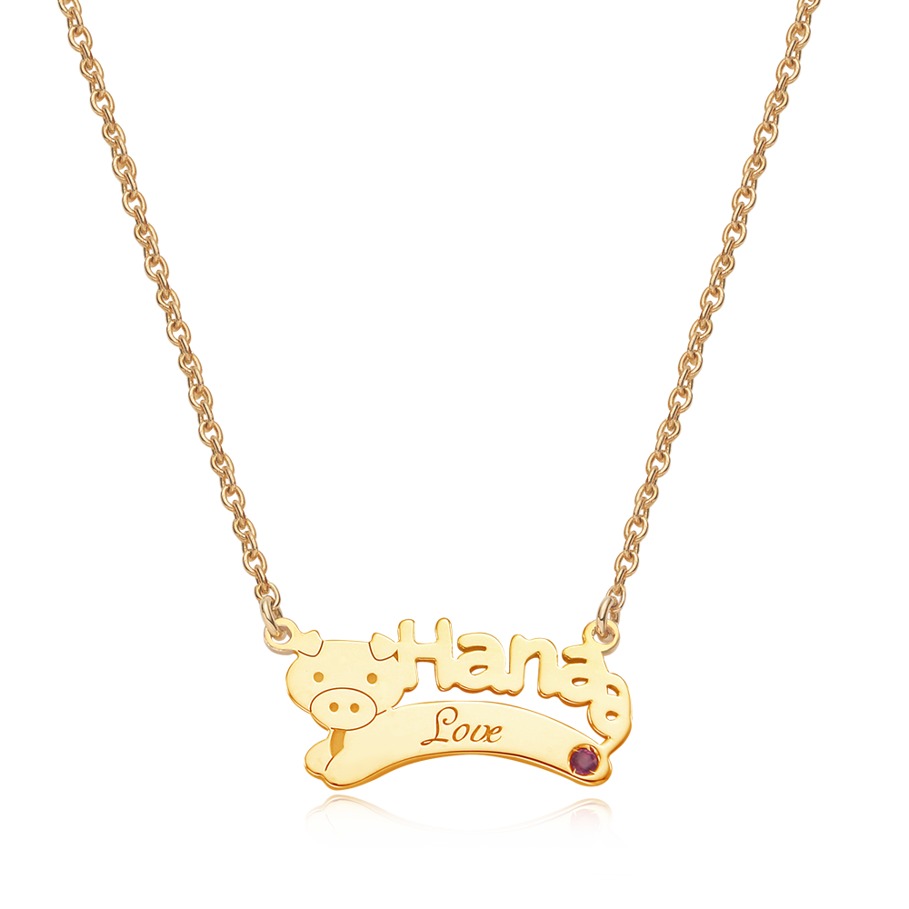 14K/18K Gold Oriental Zodiac Pig Name Necklace