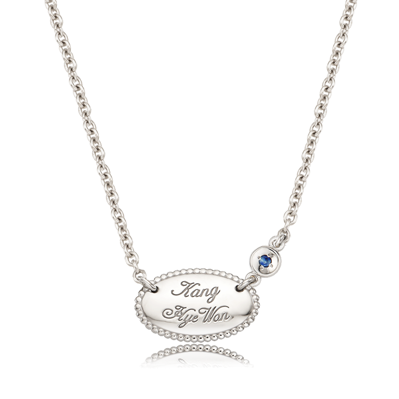 Silver Oval(Silver-Round) Birthstone Necklace