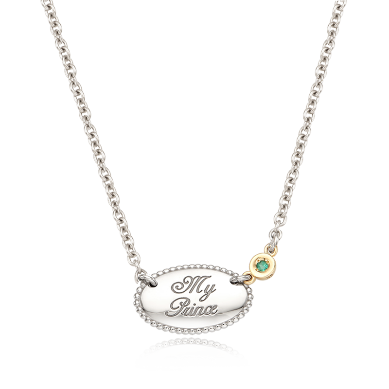 Silver Oval(5K-Round) Birthstone Necklace
