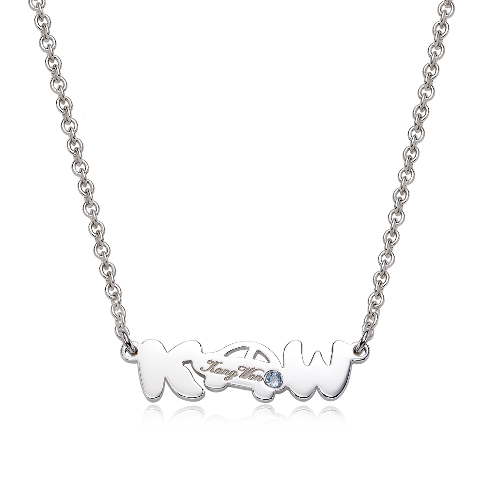 Silver Car Birthstone English Initial Necklace