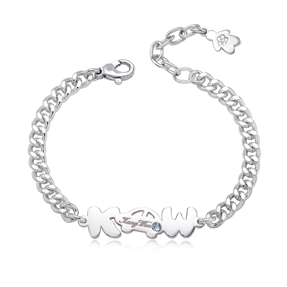 Sterling Silver Engraved Car Baby Birthstone Bracelet - 4.0mm Curb Chain