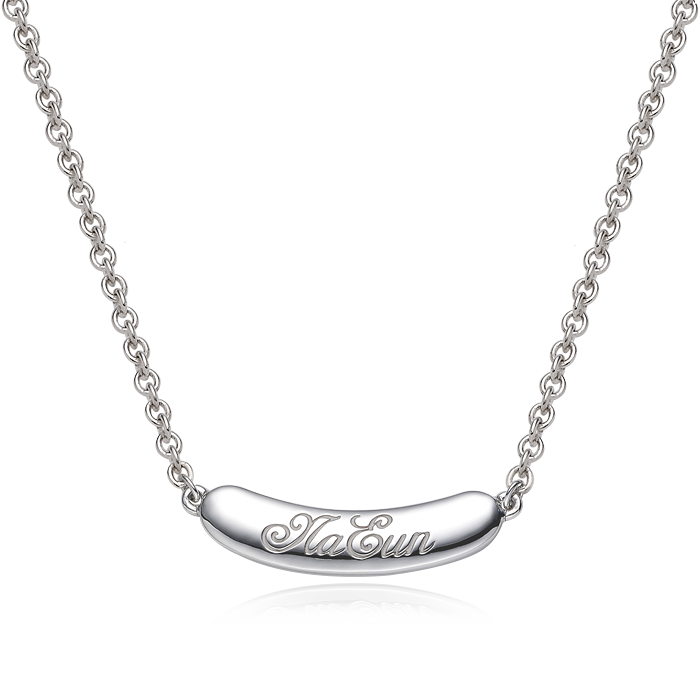 Rare Silver-Volume Stick Baby Silver Necklace