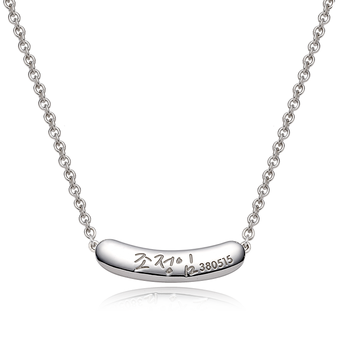 Mom Guardian Silver Necklace --Personalised Jewellery