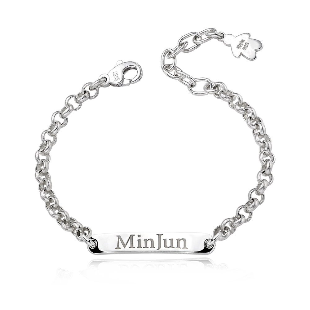 [Special plan item]Kaiu Silver Stick Name Bar Mini Anti-lost Bracelet